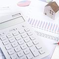 相続税がかからない基礎控除額の算出方法